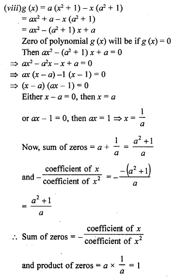 RD Sharma Class 10 Solutions Chapter 2 PolynomialsEx 2.1 12