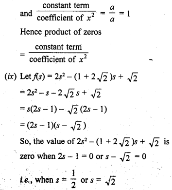 RD Sharma Class 10 Solutions Chapter 2 PolynomialsEx 2.1 13