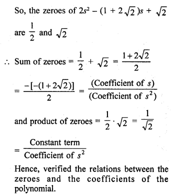 RD Sharma Class 10 Solutions Chapter 2 PolynomialsEx 2.1 14