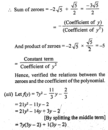 RD Sharma Class 10 Solutions Chapter 2 PolynomialsEx 2.1 17