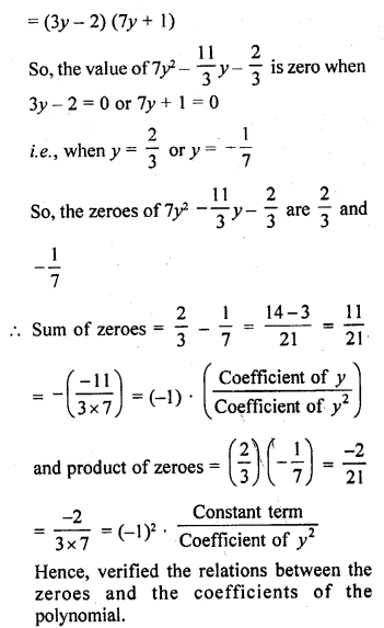 RD Sharma Class 10 Solutions Chapter 2 PolynomialsEx 2.1 18