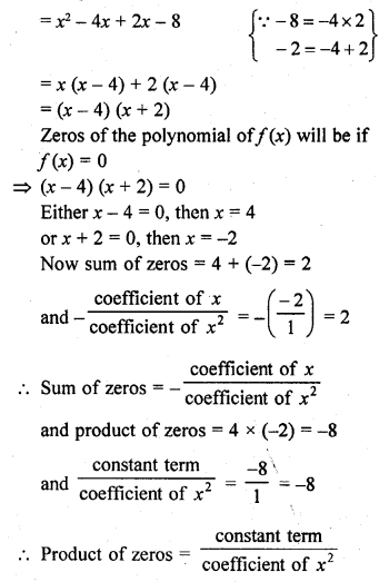 RD Sharma Class 10 Solutions Chapter 2 PolynomialsEx 2.1 2