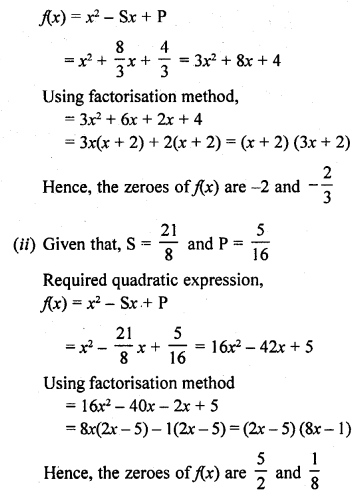 RD Sharma Class 10 Solutions Chapter 2 PolynomialsEx 2.1 20