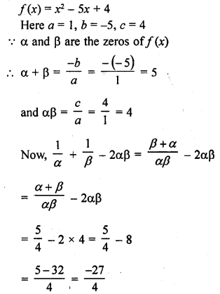 RD Sharma Class 10 Solutions Chapter 2 PolynomialsEx 2.1 23