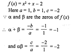 RD Sharma Class 10 Solutions Chapter 2 PolynomialsEx 2.1 27