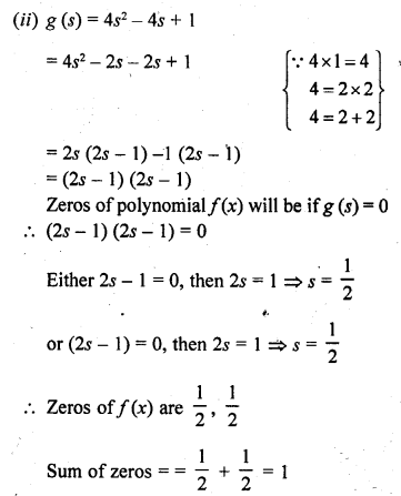 RD Sharma Class 10 Solutions Chapter 2 PolynomialsEx 2.1 3