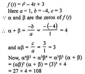 RD Sharma Class 10 Solutions Chapter 2 PolynomialsEx 2.1 32