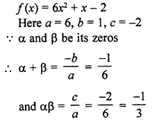 RD Sharma Class 10 Solutions Chapter 2 PolynomialsEx 2.1 33
