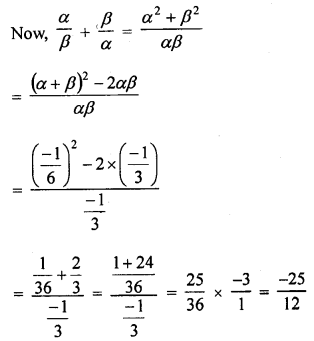 RD Sharma Class 10 Solutions Chapter 2 PolynomialsEx 2.1 34