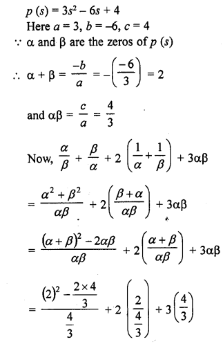 RD Sharma Class 10 Solutions Chapter 2 PolynomialsEx 2.1 35