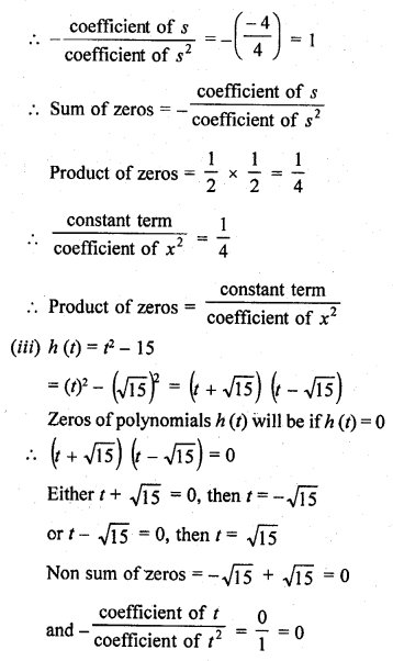 RD Sharma Class 10 Solutions Chapter 2 PolynomialsEx 2.1 4