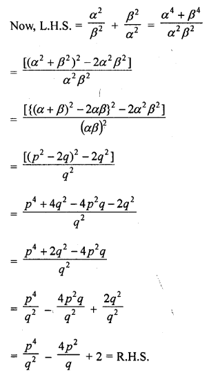 RD Sharma Class 10 Solutions Chapter 2 PolynomialsEx 2.1 40