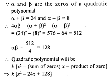 RD Sharma Class 10 Solutions Chapter 2 PolynomialsEx 2.1 42