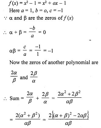 RD Sharma Class 10 Solutions Chapter 2 PolynomialsEx 2.1 43