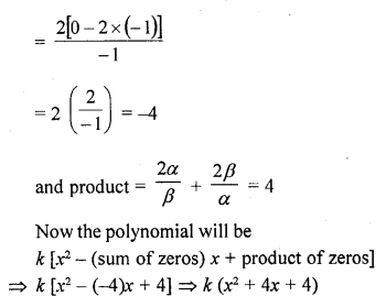 RD Sharma Class 10 Solutions Chapter 2 PolynomialsEx 2.1 44