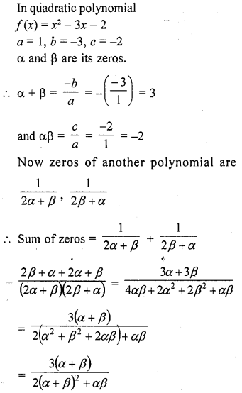 RD Sharma Class 10 Solutions Chapter 2 PolynomialsEx 2.1 45