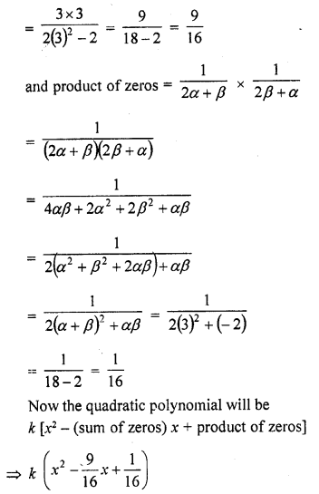 RD Sharma Class 10 Solutions Chapter 2 PolynomialsEx 2.1 46