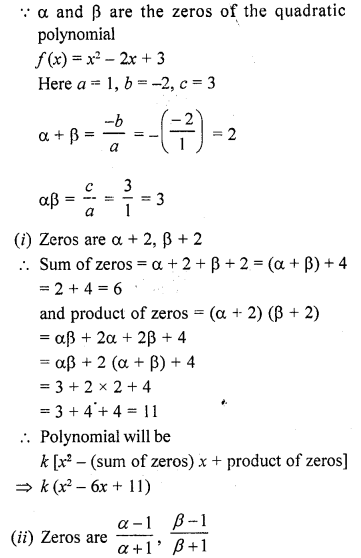 RD Sharma Class 10 Solutions Chapter 2 PolynomialsEx 2.1 49