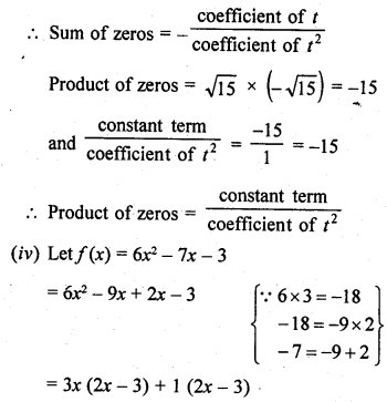 RD Sharma Class 10 Solutions Chapter 2 PolynomialsEx 2.1 5