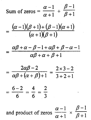 RD Sharma Class 10 Solutions Chapter 2 PolynomialsEx 2.1 50