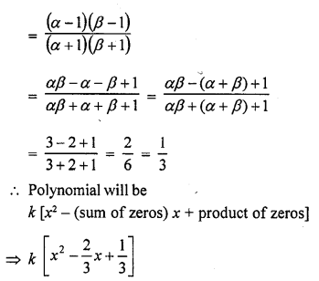 RD Sharma Class 10 Solutions Chapter 2 PolynomialsEx 2.1 51
