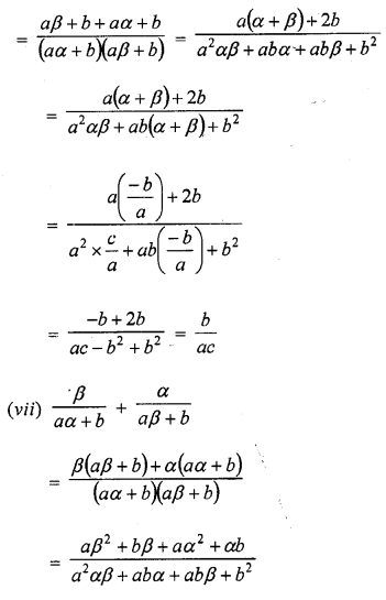 RD Sharma Class 10 Solutions Chapter 2 PolynomialsEx 2.1 58