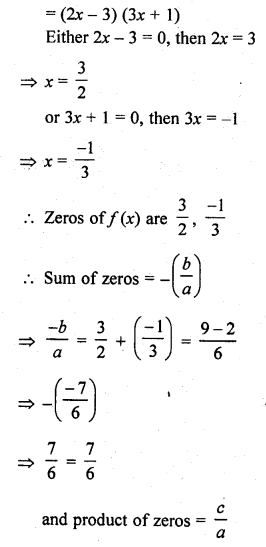 RD Sharma Class 10 Solutions Chapter 2 PolynomialsEx 2.1 6