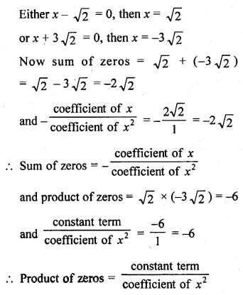 RD Sharma Class 10 Solutions Chapter 2 PolynomialsEx 2.1 8