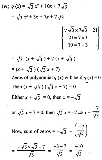 RD Sharma Class 10 Solutions Chapter 2 PolynomialsEx 2.1 9