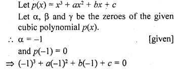 RD Sharma Class 10 Solutions Chapter 2 Polynomials MCQS