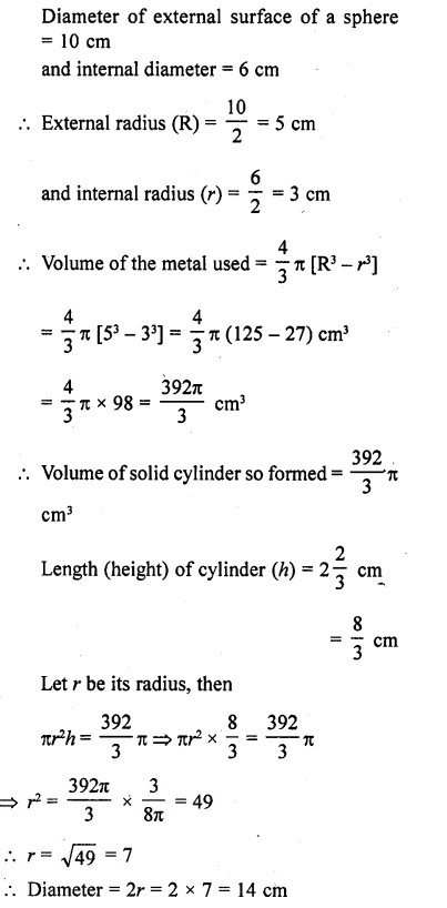 RD Sharma Class 10 Solutions Chapter 14 Surface Areas and VolumesEx 14.1 17