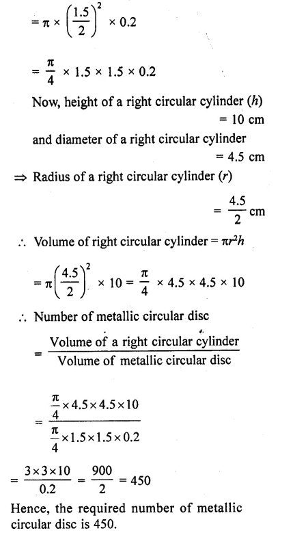 RD Sharma Class 10 Solutions Chapter 14 Surface Areas and VolumesEx 14.1 7