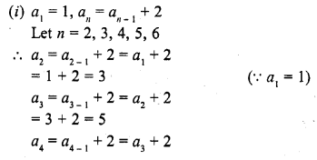 RD Sharma Class 10 Solutions Chapter 5 Arithmetic ProgressionsEx 5.1 10
