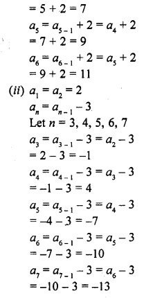 RD Sharma Class 10 Solutions Chapter 5 Arithmetic ProgressionsEx 5.1 11
