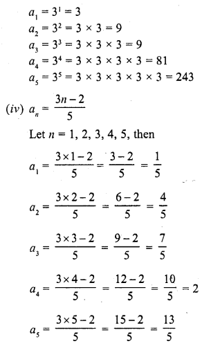 RD Sharma Class 10 Solutions Chapter 5 Arithmetic ProgressionsEx 5.1 3
