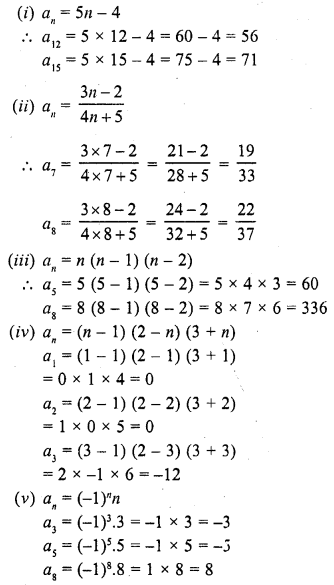RD Sharma Class 10 Solutions Chapter 5 Arithmetic ProgressionsEx 5.1 8