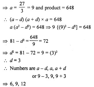 RD Sharma Class 10 Solutions Chapter 5 Arithmetic Progressions Ex 5.5 1