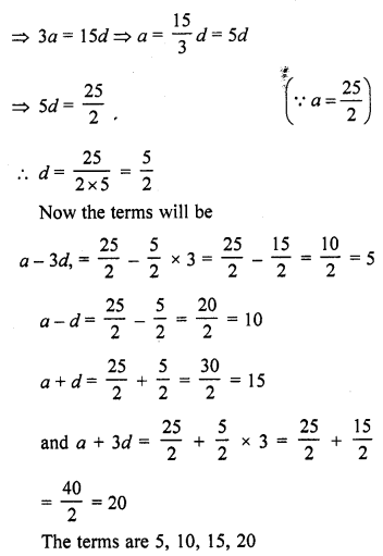 RD Sharma Class 10 Solutions Chapter 5 Arithmetic Progressions Ex 5.5 2