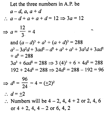 RD Sharma Class 10 Solutions Chapter 5 Arithmetic Progressions Ex 5.5 3