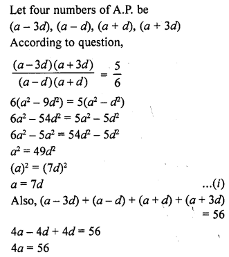 RD Sharma Class 10 Solutions Chapter 5 Arithmetic Progressions Ex 5.5 4