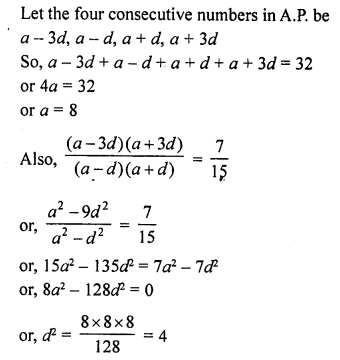 RD Sharma Class 10 Solutions Chapter 5 Arithmetic Progressions Ex 5.5 7