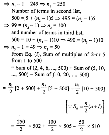 RD Sharma Class 10 Solutions Chapter 5 Arithmetic ProgressionsEx 5.6 101