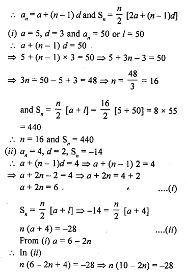 RD Sharma Class 10 Solutions Chapter 5 Arithmetic ProgressionsEx 5.6 102