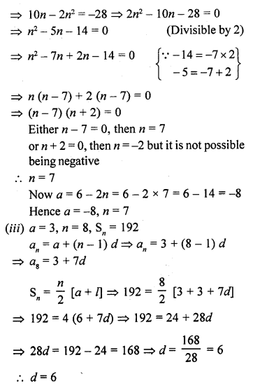 RD Sharma Class 10 Solutions Chapter 5 Arithmetic ProgressionsEx 5.6 103