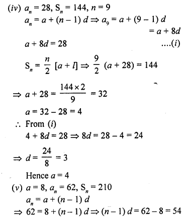 RD Sharma Class 10 Solutions Chapter 5 Arithmetic ProgressionsEx 5.6 104