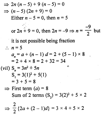 RD Sharma Class 10 Solutions Chapter 5 Arithmetic ProgressionsEx 5.6 106