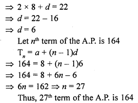 RD Sharma Class 10 Solutions Chapter 5 Arithmetic ProgressionsEx 5.6 107