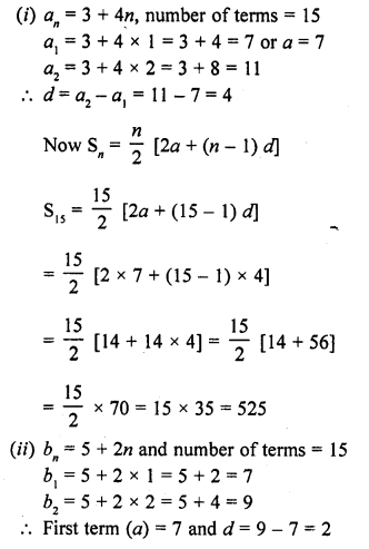 RD Sharma Class 10 Solutions Chapter 5 Arithmetic ProgressionsEx 5.6 11