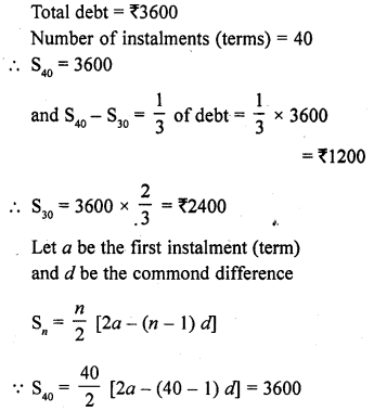 RD Sharma Class 10 Solutions Chapter 5 Arithmetic ProgressionsEx 5.6 114