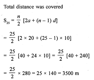 RD Sharma Class 10 Solutions Chapter 5 Arithmetic ProgressionsEx 5.6 117